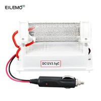 EILEMO Portable Air Purifier Car Ozone Generator 12V 3.5g Car Ozonator Fresh Air Cleaner Remove Odor Smell Sterilize Ozone Tube