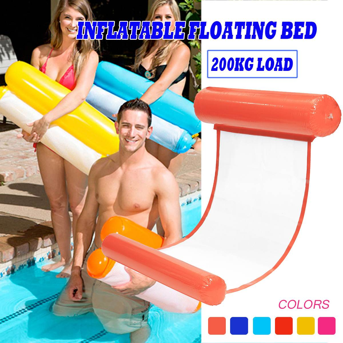 Air Mattress Foldable Swimming Pool Beach Inflatable Float Ring Cushion Bed Lounge Chair Mattress Hammock Water Sports Kid Adult