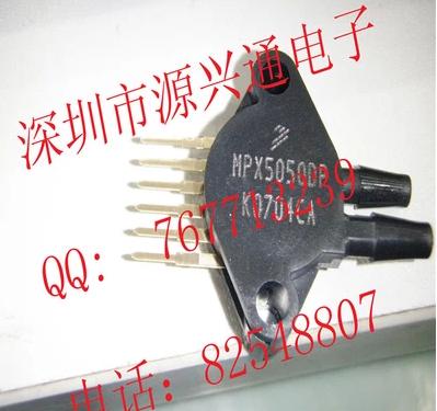 ORIGINAL MPX5050DP MPX5050 PIN6P pressuer sensores kit de electrónica ic