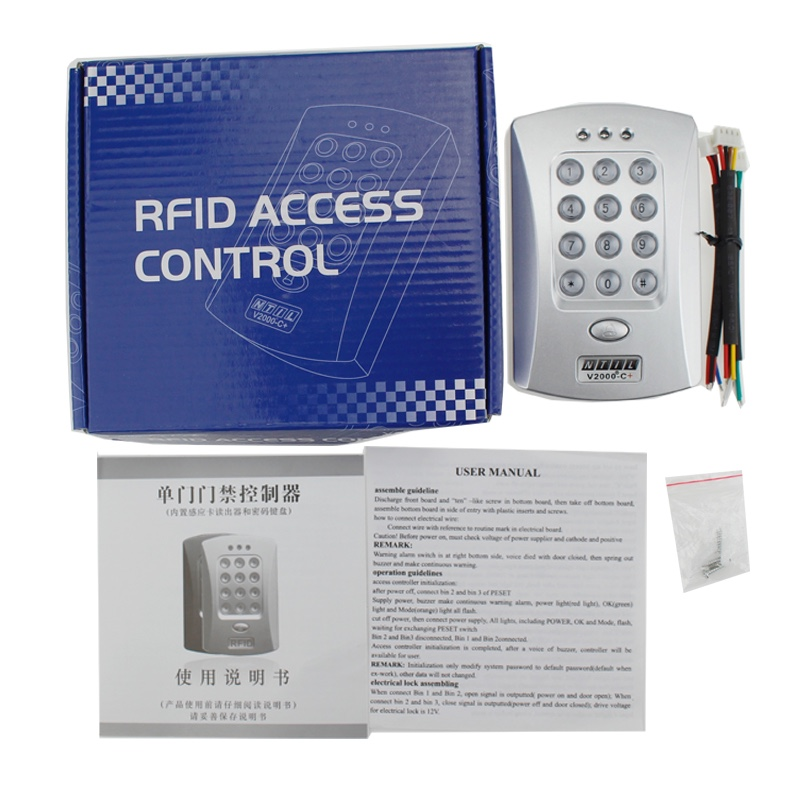 Aliexpress Buy Free Shipping 125KHZ RFID Access Controller – Keys Can Access Control Wiring Diagram