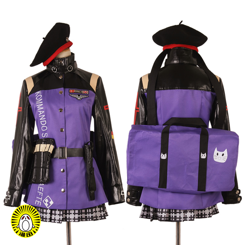 Halloween Girls Frontline COSPLAY Nice Dress Cartoon clothing Costumes