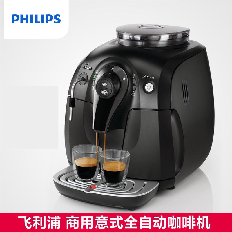 Кофеварки из Китая