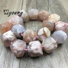 Faceted ขนาดใหญ่ Cherry Agates หิน Nugget ลูกปัด, อัญมณีธรรมชาติหินจี้ลูกปัดสำหรับเครื่องประดับ DIY MY1960