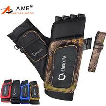 1 PC Archery 4 Colors Arrow Quiver with Tube Carbon Case Camo Color Quivers Right Hand Canvas Hunting