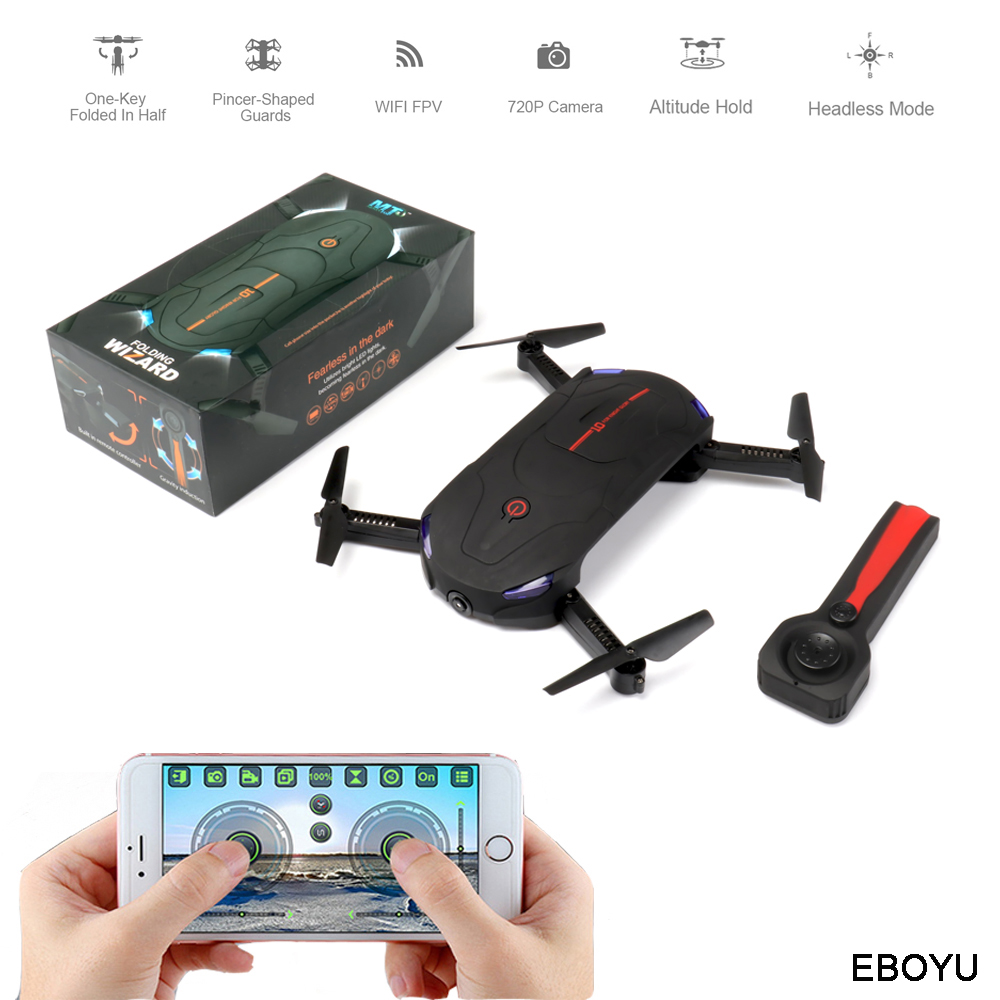 MJX X400 4CH 360 Flips 2.4GHz RC Quadcopter Drone w 6-Axis Gyro Support FPV Camera RTF