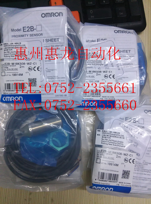 [ZOB] Supply of new original OMRON Omron proximity switch E2B-M18KS08-WZ-C1 2M  --5PCS/LOT e2ec c1r5d1 e2ec c3d1 new and original omron proximity sensor proximity switch 12 24vdc 2m