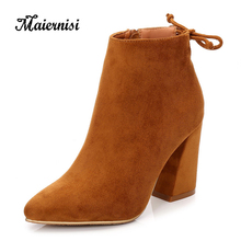MAIERNISI Women Ankle All Season Boots Flock Pointed Toe Thick High Heels Shoes Sexy Fashion Pumps Brand New