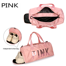 Yoga fitness Sequins Bag for Women Shoe Compartment Waterproof Sports Gym should