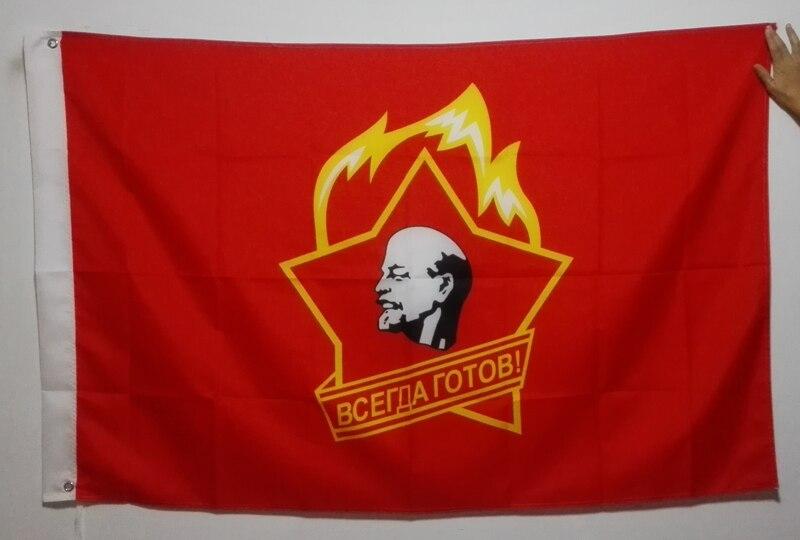 BIOHAZARD Flag  5ft x 3ft