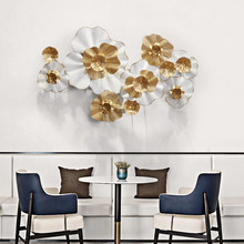 European Wrought Iron Luxury Golden Flowers Wall Murals Decoration Crafts Home Living room Porch Background Wall Metal Ornaments