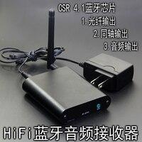Hifi csr4.1 + wm8805 증폭기 bluetooth 오디오 수신기 bluetooth 변환 광섬유 동축 aux 출력