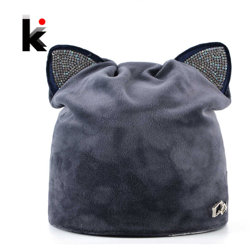 476212222d2 Autumn Winter Women s Beanies Cat Hat Ladies Warm Velvet Skullies Cap With  Flashing Rhinestone Ear Flaps