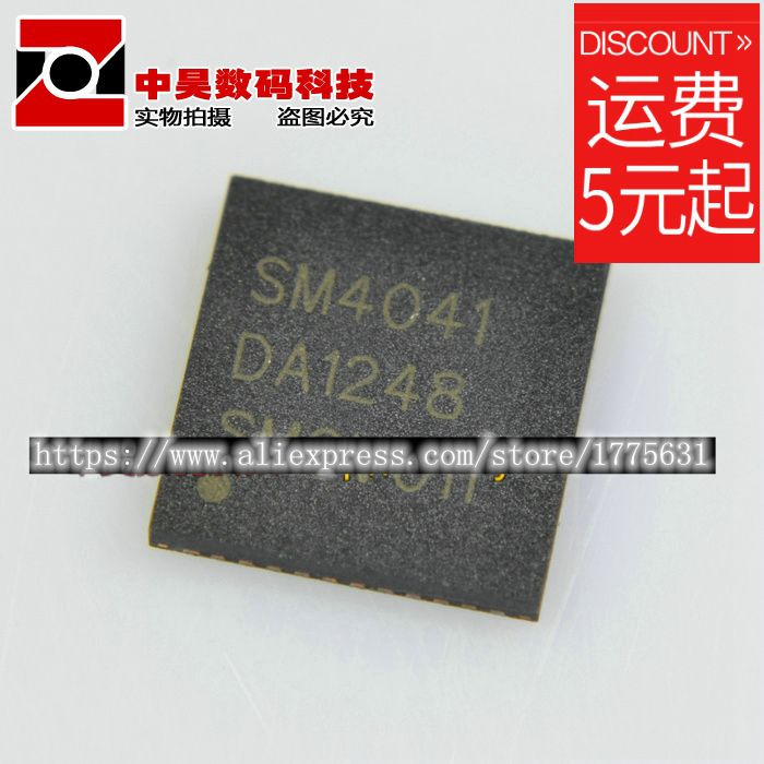 1pcs SM4041 QFN-48