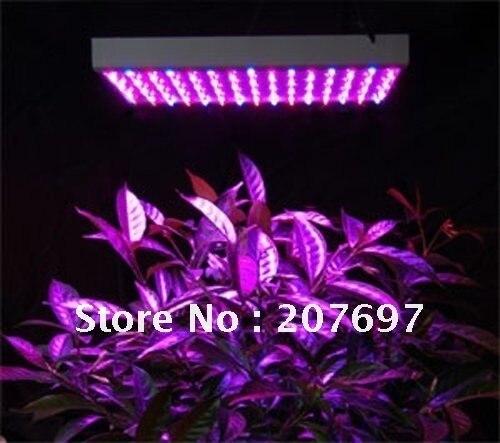 13.8w 225 LED 110-240V Led Grow Light Plant Grow Led Light