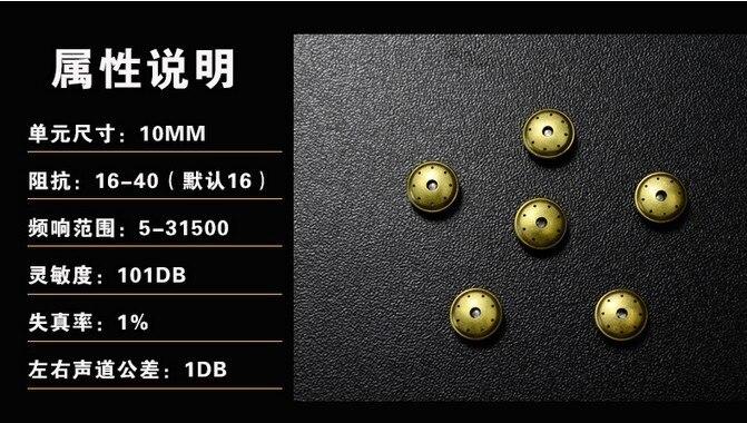 10mm font b speaker b font unit HIFI driver 1pair 2pcs
