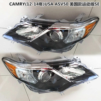 For Toyota Aurion Camry ASV50 Headlight 2012 2014 Year U.S Version Black