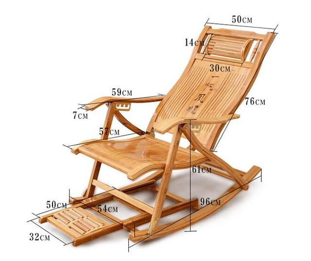Rocking Chaise Balcony Recliner 2