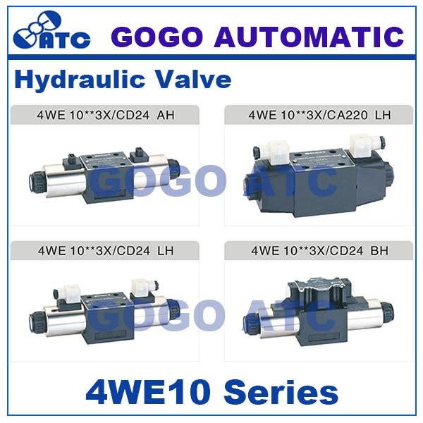 GOGO High quality 4WE10 3X series oil valve 24v dc 12v dc 110v ac 220v ac