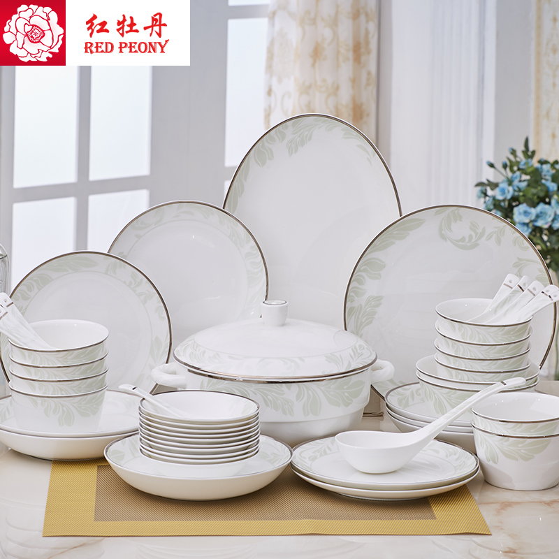 dishes set bowl 10 dishes of European household household ceramic tableware tableware combination Phnom Penh Bone Chinadishes set bowl 10 dishes of European household household ceramic tableware tableware combination Phnom Penh Bone China