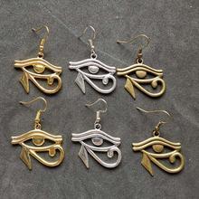 Design Queen Nefertiti Drop Earrings Rah Egypt Wedjat Eye of Horus Dangle Earring For Women Christmas Gift Bijoux Shipping