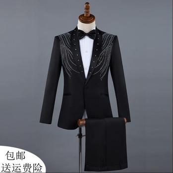 Singer star style dance stage clothing for men groom suit set with pants mens wedding suits personality Diamond formal dress tie