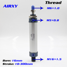 цена MAL mini cylinder Double acting small air cylinder bore 16 stroke 10-300mm piston pneumatic cylinder MAL16-10S-CA