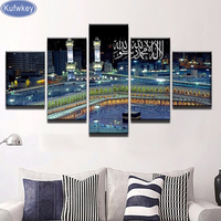 Full Square drill diamond EmbroideryMuslim Mecca SacredMosaic paint diamond painting cross stitch rhinestone painting 5pcs/set
