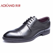 AOKANG men dress shoes genuine leather men's wedding shoes brand men shoes brogue shoes high quality