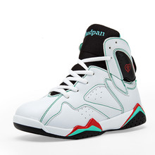 Boys Basketball Shoes Kids Sneakers Nonslip Children Sport Shoes Nonslip China Shop Online