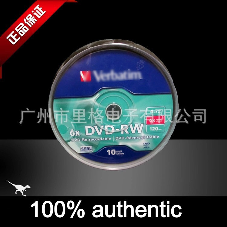 Wholesale 10 Discs 100% Authentic Grade A 4.7 GB Blank Printed Ver Brand DVD-RW Disc