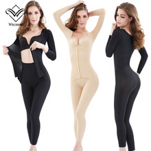 Wechery New Body Shaper Womens Slimming Full Length Bodysuit Long Sleeve Faja Female Shapewear Plus Size Underwear for Women