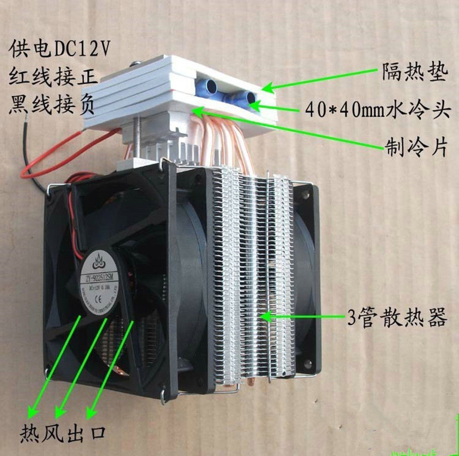 Thermoelectric Peltier Refrigeration Water Cooling System