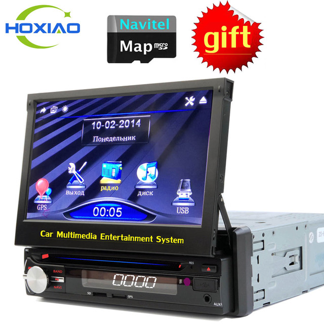 7 Car DVD 1 Din GPS Navigation Player Universal Radio Auto Audio Bluetooth Reversing Rear