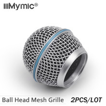2PCS New Replacement Ball Head Mesh Microphone Grille for Shure BETA58 BETA58A SM 58 SM58S SM58LC(China)