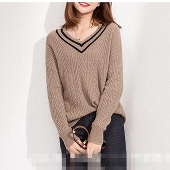 Smpevrg сексуальный большой V образным вырезом вязаный свитер