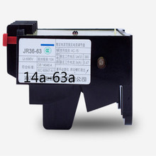 цена на JR36-63 temperature relay thermal relay Temperature overload protector 14a-63a FREE SHIPPING