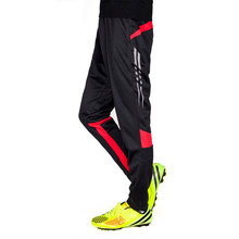 2017 New Kids Professional Soccer Training Pants Skinny Youth Boys Girls Sports Pant Football font b