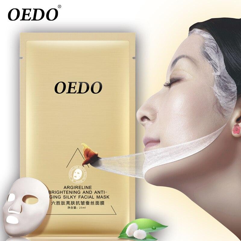 Skin Care Plant Facial Mask Moisturizing Oil Control Blackhead Remover Wrapped Face Mask Oil-control Face Care Acne Treatment Facial mask