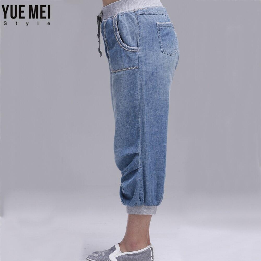 Женские брюки 2017 6XL