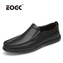 Genuine Leather Men Shoes Handmade Design Flats Breathable Casual Loafers Moccasin Comfortable Driving