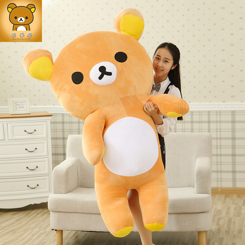largest size 140cm relax bear plush toy 140 cm brown teddy bear soft hug toy toy pillow ,Christmas gift x216 largest size 140cm green turtle plush toy stuffed toy hug pillow surprised birthday gift h3000
