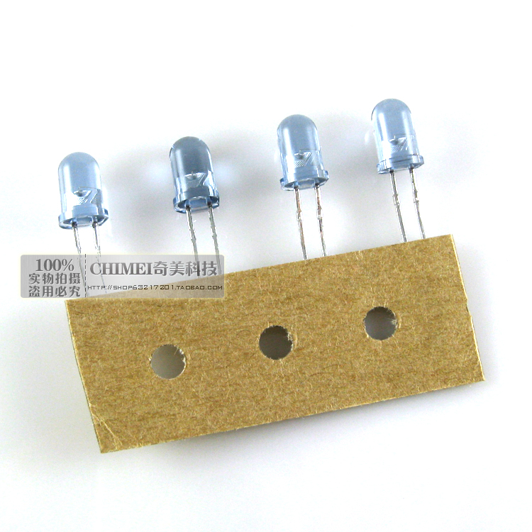 Infrared emitting diodes 5MM remote control LED lamp beads accessories