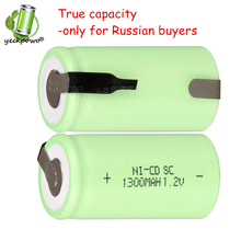 True capacity! 2 pcs SC battery sub c battery rechargeable battery replacement 1.2 v 1300 mah with tab-free shipping цена