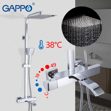 GAPPO shower Faucets thermostatic mixer bathroom shower faucet bath tub mixer wall mounted rainfall shower set mixer taps