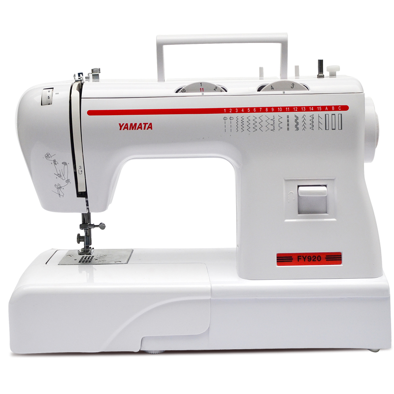 Household Mini Electric Multi Function Sewing Machine To Sew Thick Classy Button Holder Sewing Machine