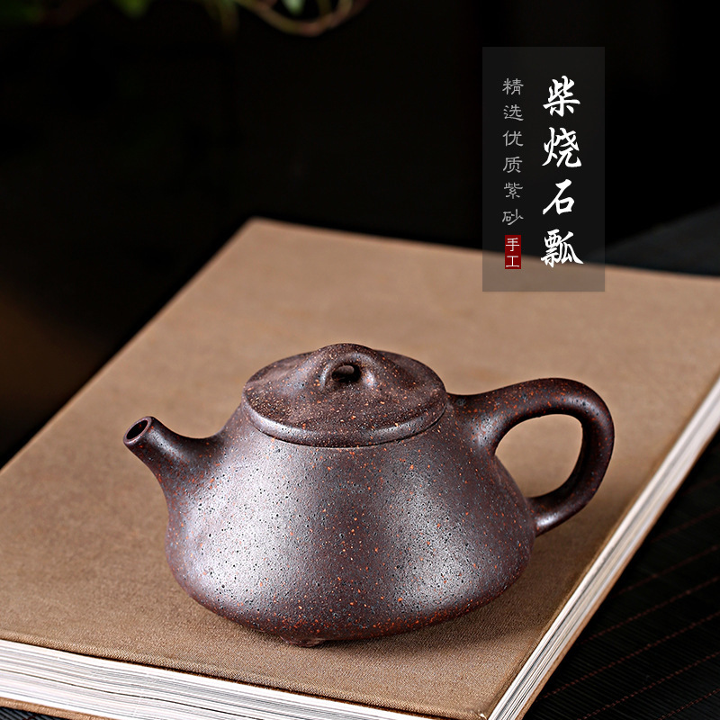 ladle are recommended to burn pot of wholesale agent manufacturer of pure handmade pot of tea gift box a drop shippingladle are recommended to burn pot of wholesale agent manufacturer of pure handmade pot of tea gift box a drop shipping