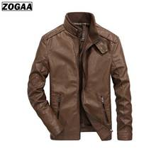 цены на Faux Leather Jacket Men Without Fur PU Fur Coat Spring and Autumn Men's Jacket Thin leather Clothes For Cycling Locomotives Coat  в интернет-магазинах