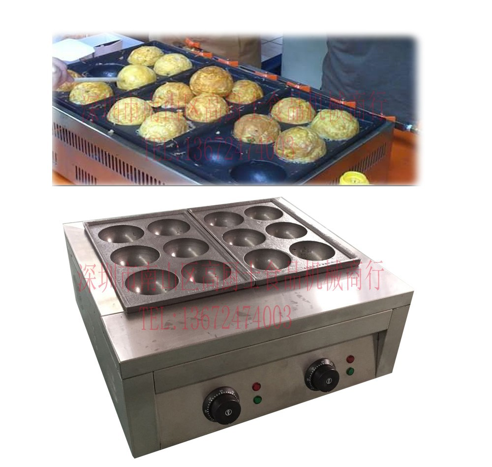 free shipping Large diameter 80mm Electric Takoyaki machine Japan Takoyaki grill цена