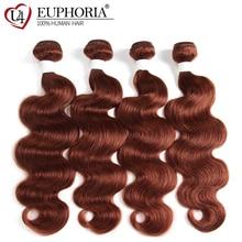 Euphoria Brazilian Body Wave Human Hair Bundles 10-26inch 99J/Burgundy Red Color Pre-Colored 100% Remy Bundle Weaves