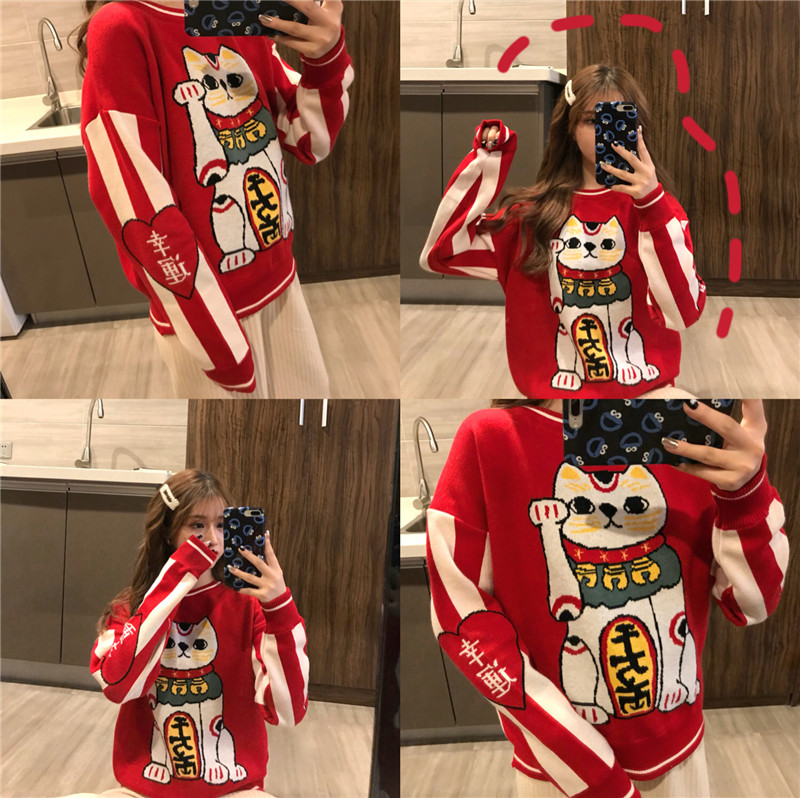 Red Neko Lucky Cat Sweater 1